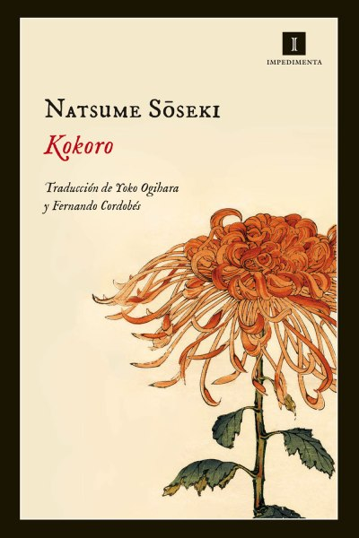 Kokoro - Natsume Sōseki