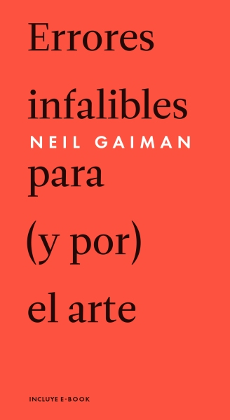 Errores infalibles - Neil Gaiman
