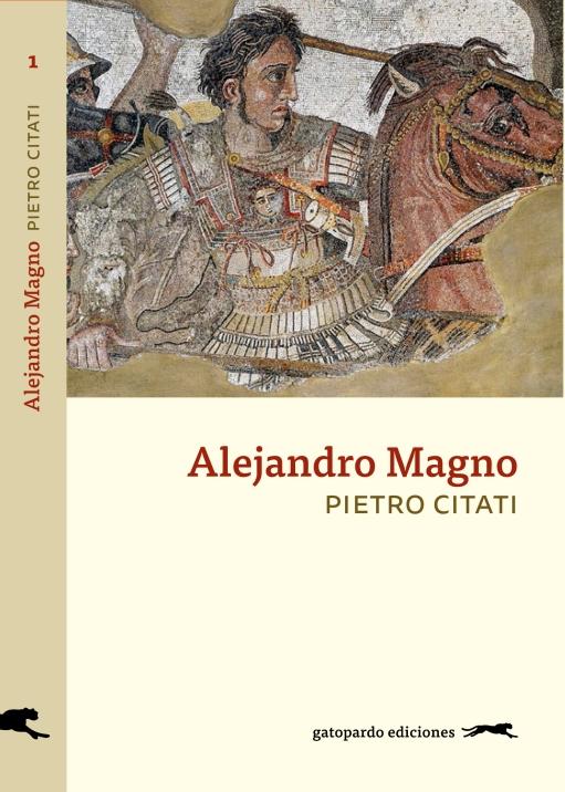magno_lomo