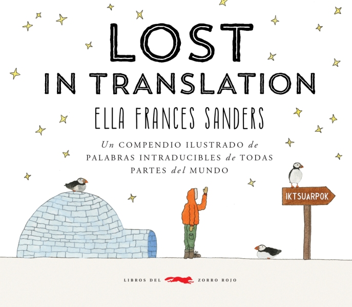 lost-in-translation-ella-frances-sanders
