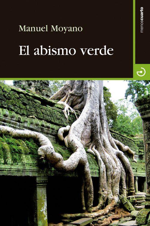 Editorial Menoscuarto – LaJUnglaDElasLETras