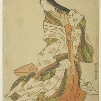Entremés de Ono no Komachi